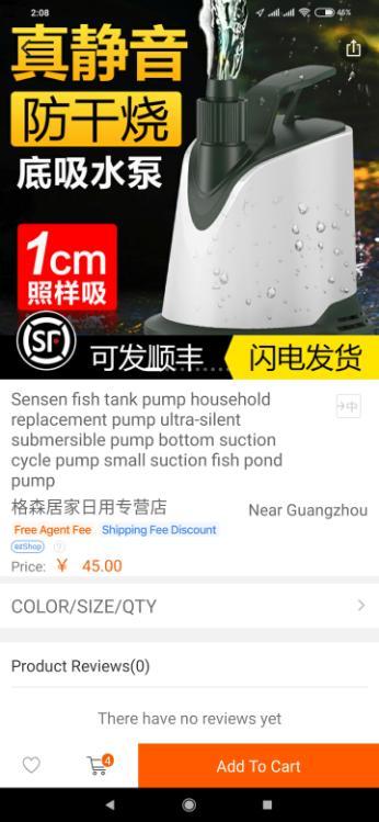 Screenshot_2021-06-16-02-08-29-687_com.daigou.sg.jpg