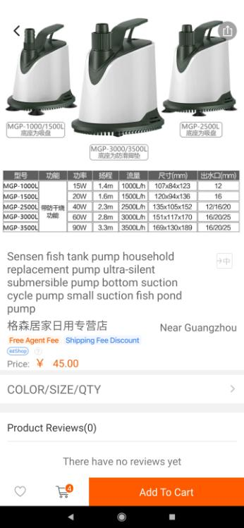 Screenshot_2021-06-16-02-08-44-187_com.daigou.sg.jpg